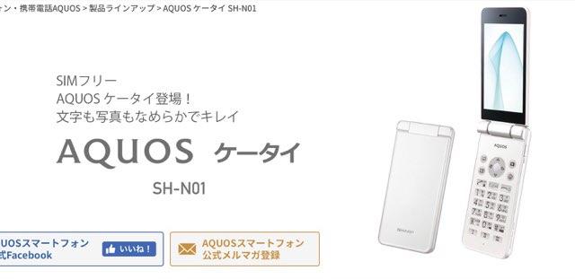 f:id:aya-haseko:20170910141425j:plain