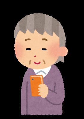 f:id:aya-haseko:20170911231005p:plain