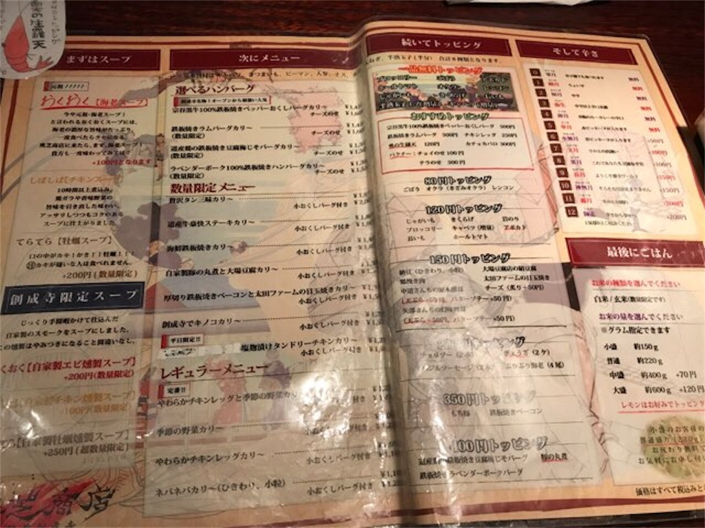 f:id:aya-haseko:20170925215058j:plain