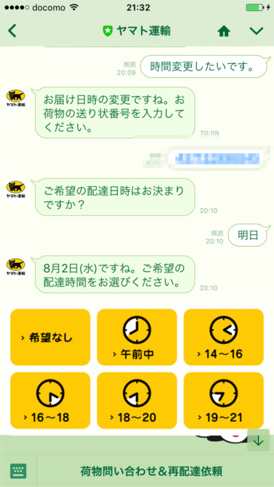 f:id:aya-haseko:20170927222809j:plain