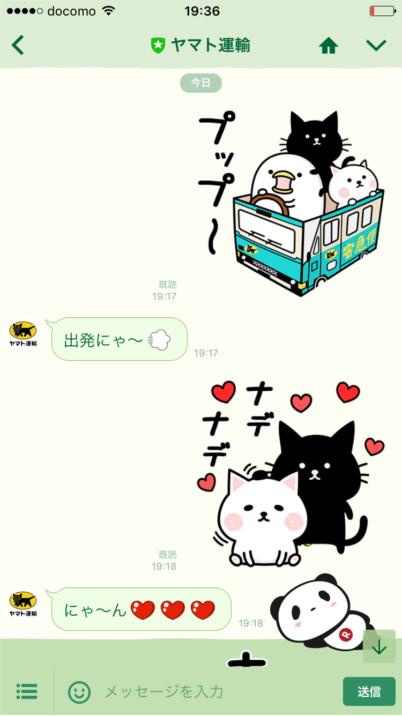 f:id:aya-haseko:20170927224221j:plain