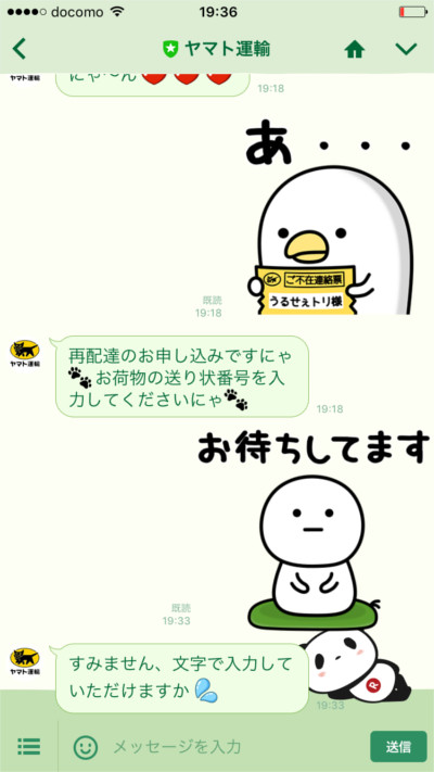 f:id:aya-haseko:20170927224237j:plain