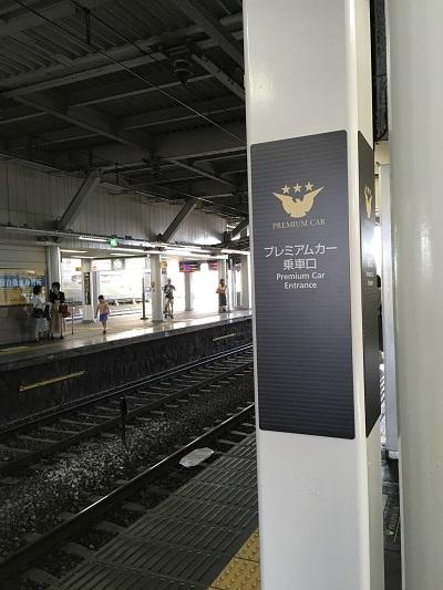 f:id:aya-haseko:20171011141426j:plain