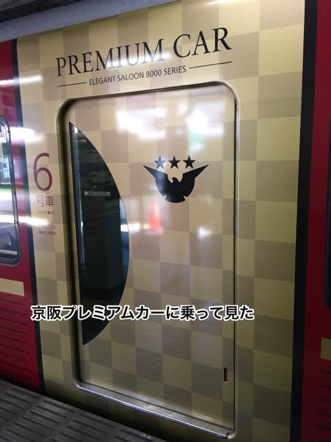 f:id:aya-haseko:20171011144727j:plain