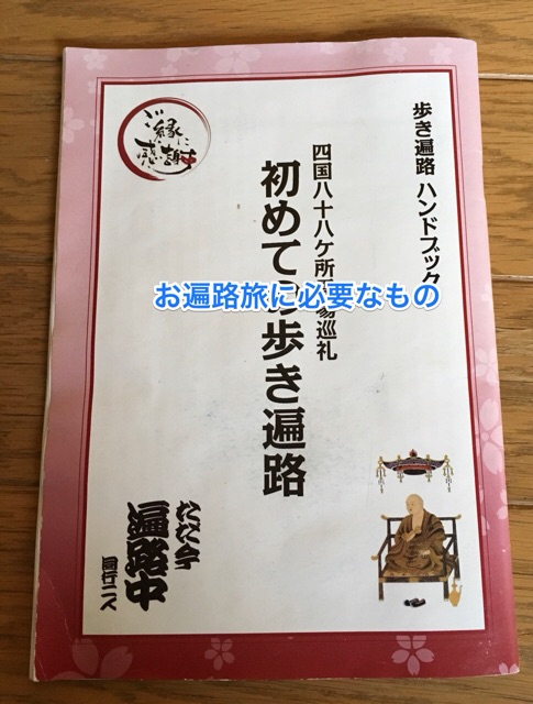 f:id:aya-haseko:20171013144858j:plain