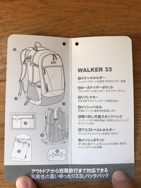f:id:aya-haseko:20171013144927j:plain