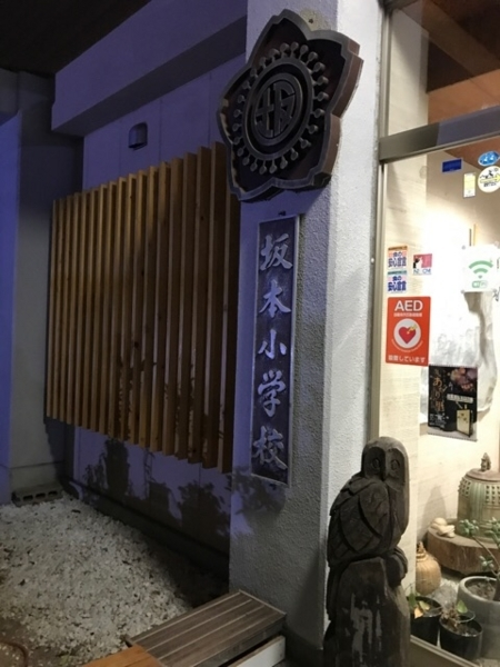 f:id:aya-haseko:20171016205922j:plain