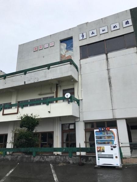 f:id:aya-haseko:20171019234037j:plain