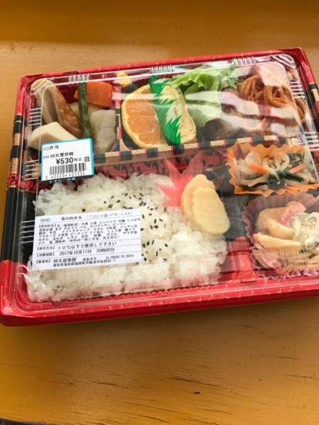 f:id:aya-haseko:20171022155938j:plain