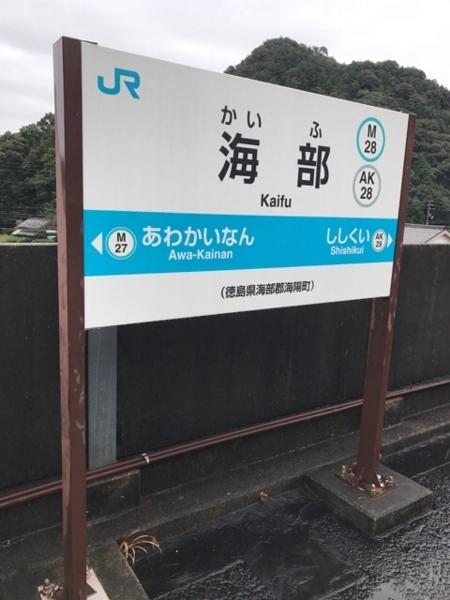 f:id:aya-haseko:20171022155945j:plain