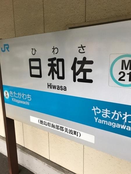 f:id:aya-haseko:20171022155957j:plain