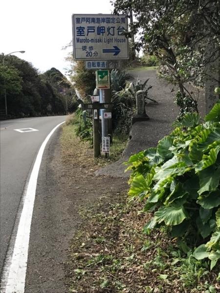 f:id:aya-haseko:20171022221242j:plain