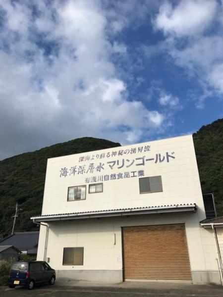 f:id:aya-haseko:20171022221251j:plain