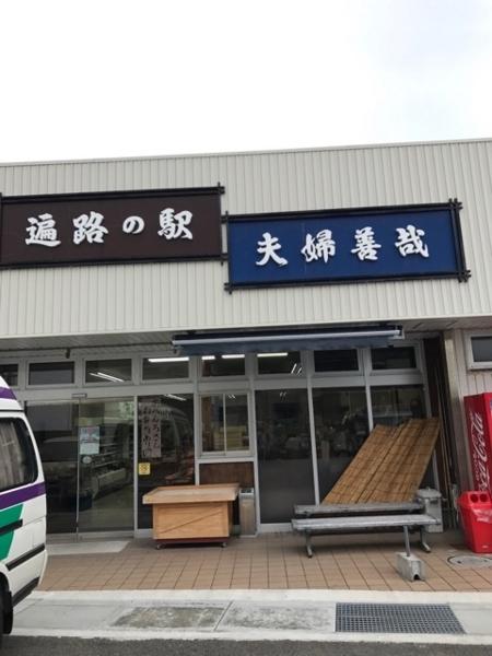 f:id:aya-haseko:20171022222631j:plain