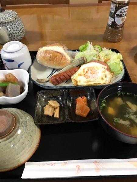 f:id:aya-haseko:20171024165839j:plain