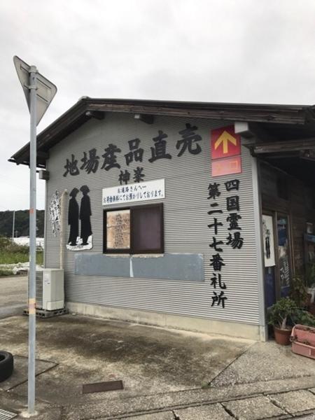 f:id:aya-haseko:20171024165932j:plain