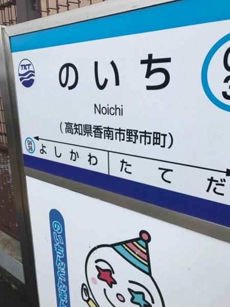 f:id:aya-haseko:20171025220645j:plain
