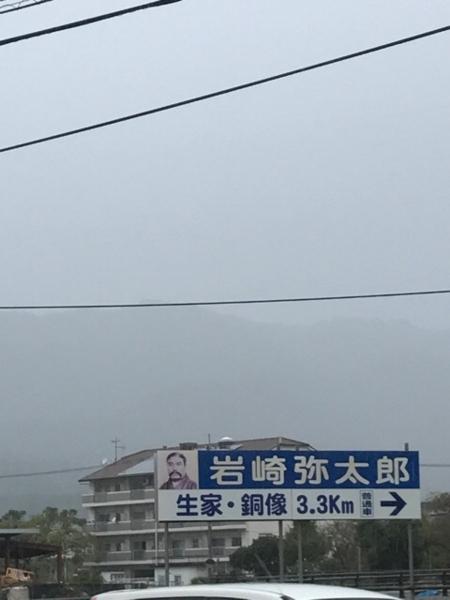 f:id:aya-haseko:20171025220654j:plain