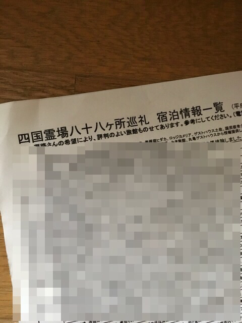 f:id:aya-haseko:20171025221911p:plain