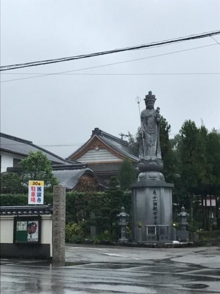 f:id:aya-haseko:20171026071537j:plain