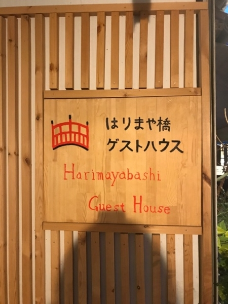 f:id:aya-haseko:20171026071634j:plain