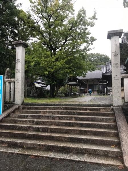 f:id:aya-haseko:20171026071639j:plain