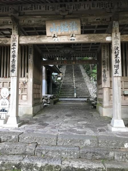 f:id:aya-haseko:20171028165007j:plain