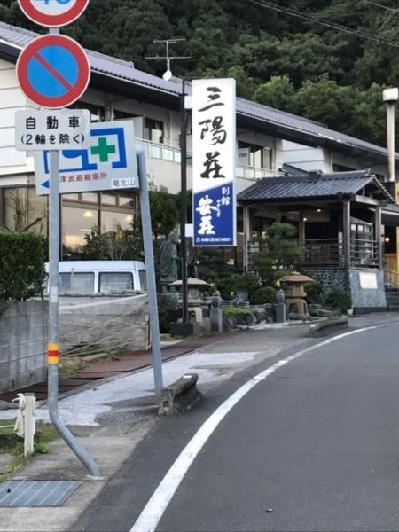f:id:aya-haseko:20171028165245j:plain