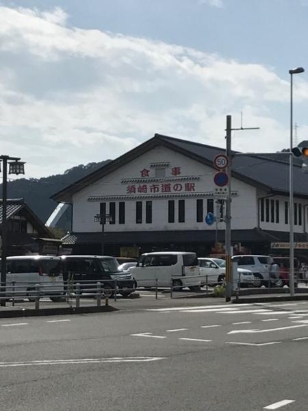 f:id:aya-haseko:20171029171006j:plain