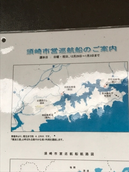 f:id:aya-haseko:20171029171019j:plain