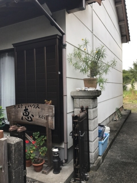 f:id:aya-haseko:20171029171156j:plain