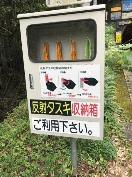 f:id:aya-haseko:20171029171201j:plain