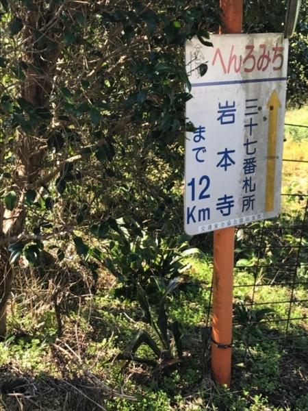 f:id:aya-haseko:20171029180753j:plain