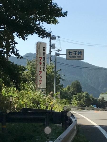 f:id:aya-haseko:20171029180804j:plain