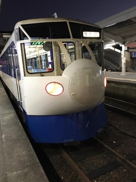 f:id:aya-haseko:20171030180846j:plain
