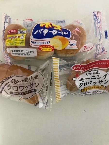 f:id:aya-haseko:20171103075140j:plain