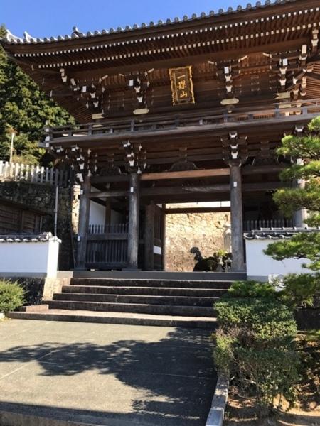 f:id:aya-haseko:20171111070457j:plain