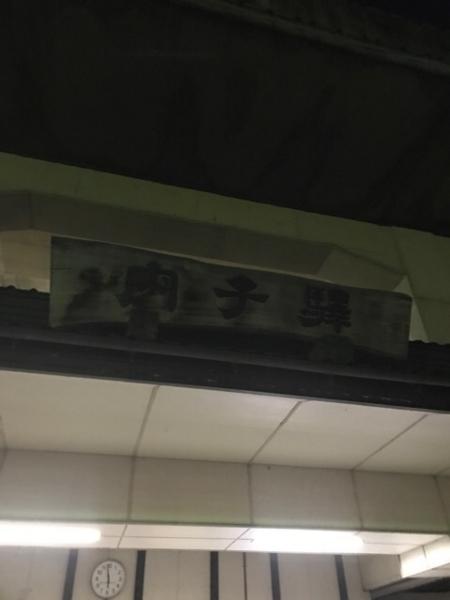 f:id:aya-haseko:20171111070730j:plain
