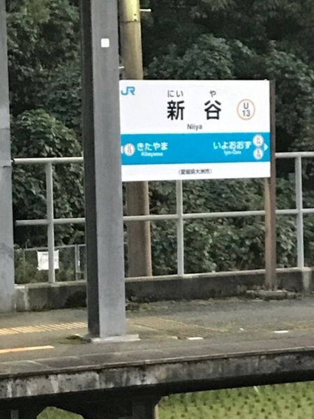 f:id:aya-haseko:20171111070734j:plain