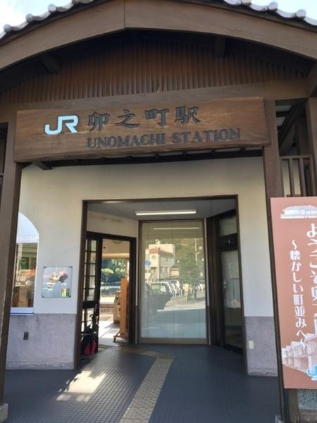 f:id:aya-haseko:20171111070745j:plain