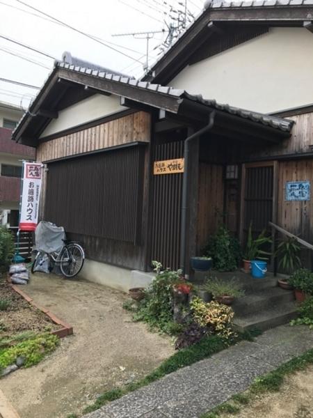 f:id:aya-haseko:20171111070800j:plain