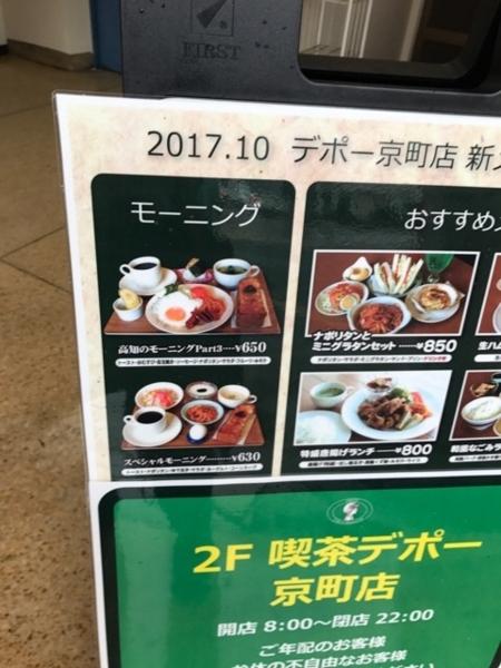 f:id:aya-haseko:20171111183753j:plain