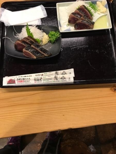 f:id:aya-haseko:20171111183759j:plain