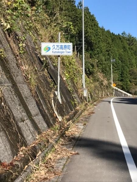 f:id:aya-haseko:20171112054157j:plain