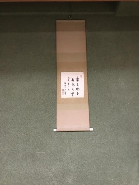 f:id:aya-haseko:20171114221851j:plain