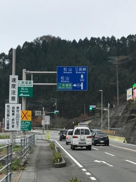 f:id:aya-haseko:20171114222004j:plain