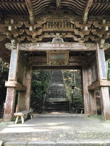 f:id:aya-haseko:20171114222014j:plain
