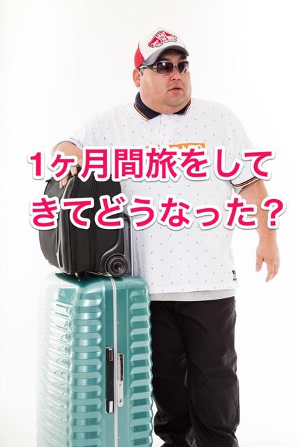 f:id:aya-haseko:20171117083108j:plain