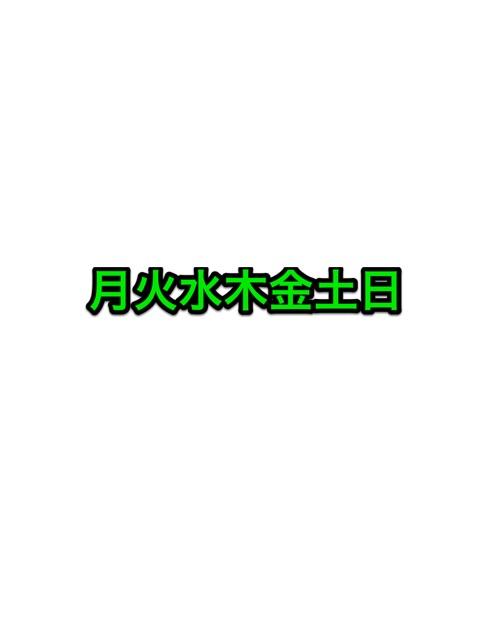 f:id:aya-haseko:20171117083439j:plain