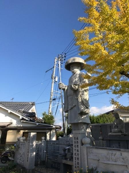 f:id:aya-haseko:20171118231245j:plain